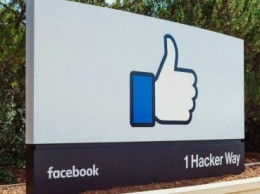 "EDITORIAL USE ONLYUndated handout photo issued by Facebook of signage outside the main entrance to their HQ in California, as the social networking site finally revealed it is working on an alternative to the ""Like"" button to allow people to express their feelings on serious posts. PRESS ASSOCIATION Photo. Issue date: Wednesday September 16, 2015. A way for users of the social networking site to show empathy is due to be tested soon, founder Mark Zuckerberg said. See PA story TECHNOLOGY Facebook. Photo credit should read: Facebook/PA WireNOTE TO EDITORS: This handout photo may only be used in for editorial reporting purposes for the contemporaneous illustration of events, things or the people in the image or facts mentioned in the caption. Reuse of the picture may require further permission from the copyright holder."