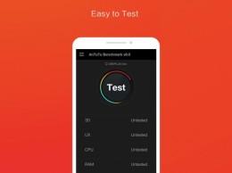 antutu-il-test-prestazionale-android-e-non-solo